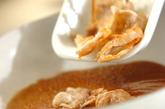 豚肉の甘酢焼きの作り方2