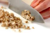 里芋のコロッケの作り方2
