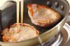 豚肉ソテークリームソースの作り方の手順4