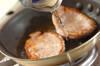 豚肉ソテークリームソースの作り方の手順5