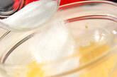 大人のガトーショコラの作り方3