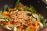 ツナ缶と白菜の煮物の作り方2