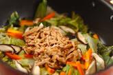 ツナ缶と白菜の煮物の作り方6