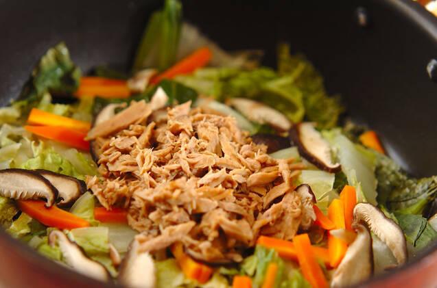 ツナ缶と白菜の煮物の作り方の手順6