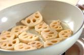 レンコンのシンプル炒めの作り方1