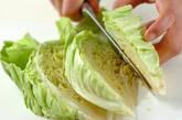 焼き野菜の豆腐あんかけの下準備1