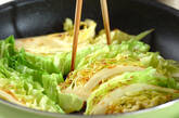 焼き野菜の豆腐あんかけの作り方5