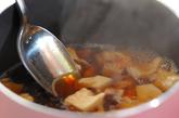 焼き野菜の豆腐あんかけの作り方3