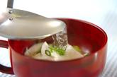 すくい豆腐のサッパリスープの作り方2
