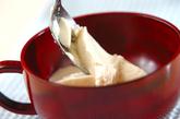 すくい豆腐のサッパリスープの下準備1