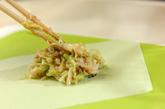 春キャベツとレンコンの巻き揚げの作り方3