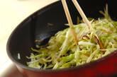 春キャベツとレンコンの巻き揚げの作り方5