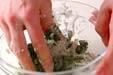 白玉草団子の作り方3