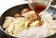 皿盛りすき焼きの作り方8