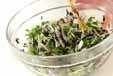 レンコンの梅肉和えの作り方3