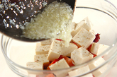 豆腐とタコのサラダの作り方2
