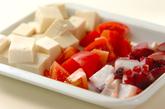 豆腐とタコのサラダの下準備1