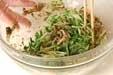 青菜の二色ゴマ和えの作り方3
