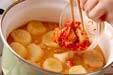 ナメコのキムチみそ汁の作り方2