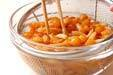 ナメコのキムチみそ汁の作り方の手順1