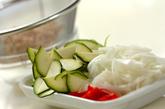 ズッキーニのカレーサラダパスタの作り方2