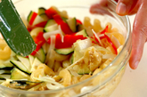 ズッキーニのカレーサラダパスタの作り方3