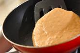 サラダパンケーキの作り方2