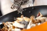 キノコの塩昆布炒めの作り方2