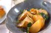 ほっとする味 厚揚げと大根の煮物の作り方の手順