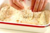 ベジタブルとベーコンのフライの作り方9