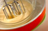 しっとり濃厚♪デビルズケーキの作り方1