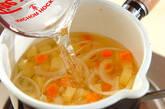 野菜のスープの作り方5
