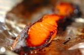 鮭のみそ漬け焼きの作り方2