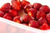 イチゴのプリザーブの作り方2