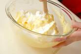 季節のフレッシュフルーツロールケーキの作り方10