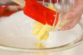 季節のフレッシュフルーツロールケーキの作り方13
