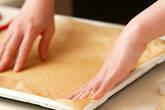 季節のフレッシュフルーツロールケーキの下準備1