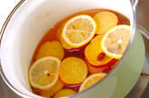 サツマイモのレモン煮の作り方4