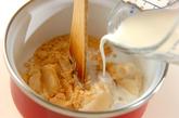 白玉きな粉汁粉の作り方2