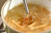 ジャガイモと油揚げの合わせみそ汁の作り方の手順5