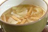 ジャガイモと油揚げの合わせみそ汁の作り方1