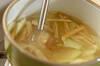 ザク切りキャベツのみそ汁の作り方の手順4