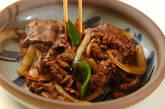 牛肉とキノコのソース炒めの作り方8