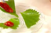 刺身の梅肉巻きの作り方1