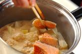 塩鮭の酒粕煮の作り方3