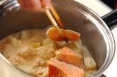 塩鮭の酒粕煮の作り方9