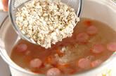 押し麦とソーセージのスープの作り方3