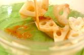 レンコンの梅肉和えの作り方2