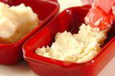 タラとマッシュポテトのグラタンの作り方7