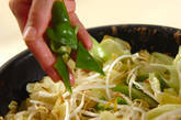 イカのソース炒めの作り方8